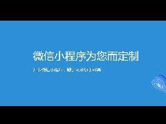 2020诸事顺利,义乌威站网络公司全体员工给新老