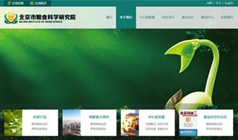 北京粮食科技研究所网站